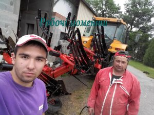 агрономія, кнту